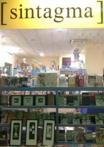 sintagma-librería